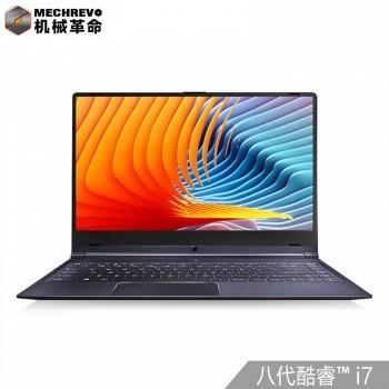 京东商城 8日0点: MECHREVO 机械革命 S1 14英寸轻薄笔记本(i7-8550U、8GB、256GB、MX150 2G、72%IPS) 4799元包邮