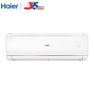 海尔(Haier)凌月 小1.5匹定频壁挂式空调挂机 快速冷暖 PMV一键舒适 KFR-32GW/05GDS33 1869元