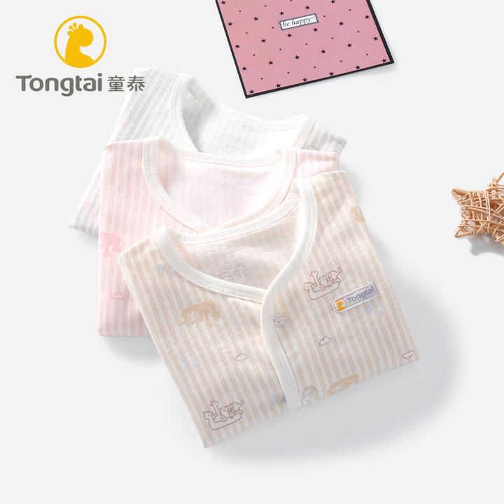 Tong Tai 童泰 婴儿内衣套装 29元包邮