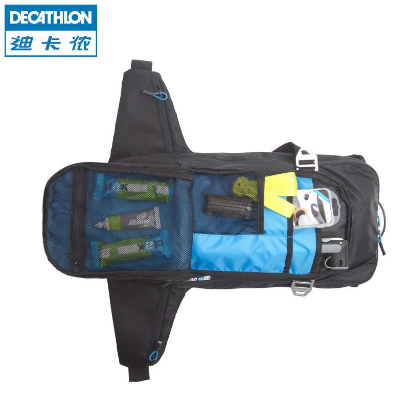 迪卡侬自行车户外骑行电脑水袋双肩旅游登山户外背负书包RR 69.9元
