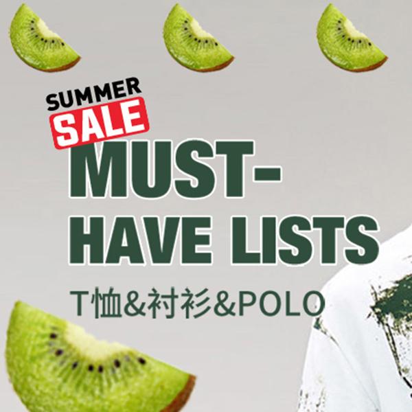 促销活动:有货T恤衬衫Polo夏季大促 限时79元起