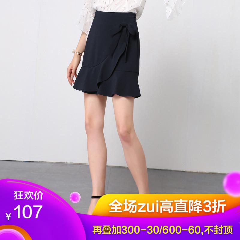 10日0点: Betu 百图 1805T37 荷叶边半身裙 低至95元