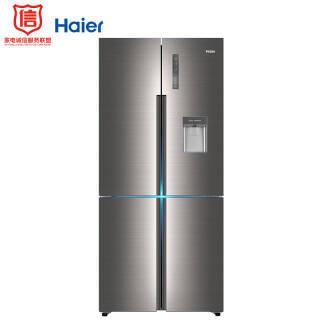 狂暑来袭、京东PLUS会员:海尔(Haier) BCD-471WDEA 471升 变频 多门冰箱  券后4599元包邮