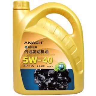 ENERGY 安耐驰 5W-40 全合成机油 SN级 4L 凑单机滤+凑单品  券后104元