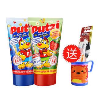 putzi 儿童牙膏 2只装 草莓+原味 送水杯牙刷  券后24.8元