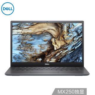 戴尔DELL成就5000 13.3英寸超轻薄便携窄边框笔记本电脑(i7-8565U 8G 512G PCIe MX250 2G独显 72%NTSC)灰 5959元