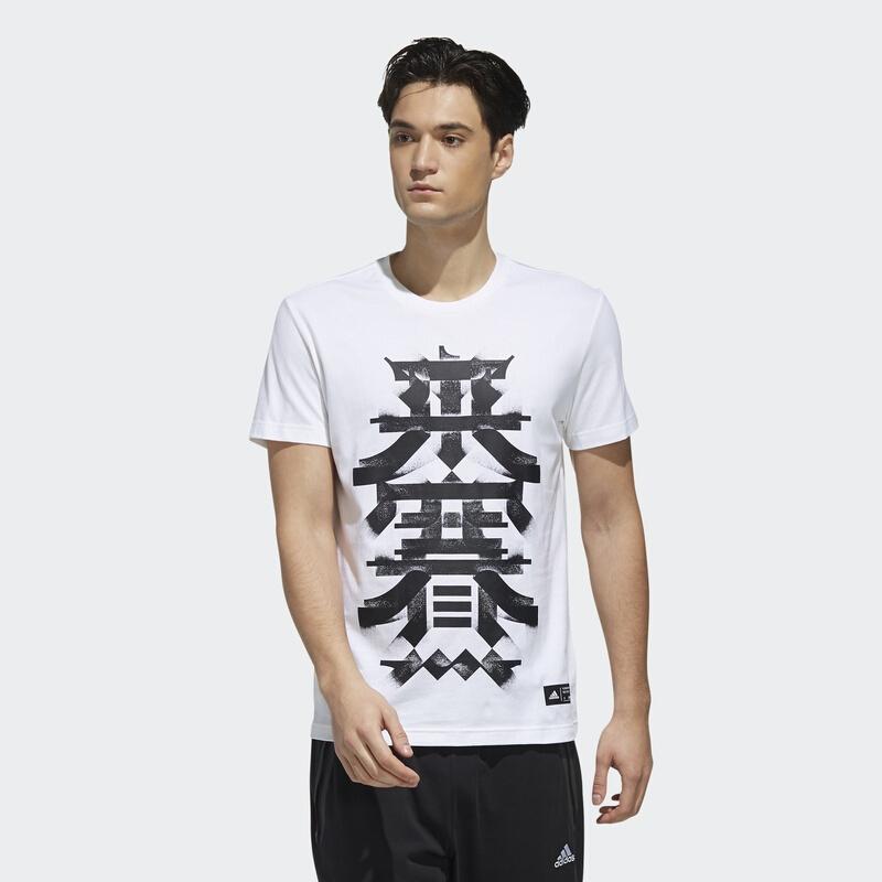 adidas阿迪达斯男装短袖2019夏运动型格休闲圆领宽松T恤DY8705 194元