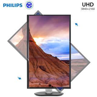 飞利浦(PHILIPS) 328P6VJEB 31.5英寸 VA显示器(3840×2160、95%NTSC) 2449元