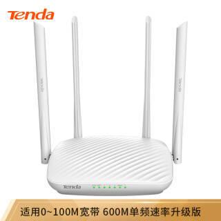 腾达F9 600M 光纤级无线路由器 家用智能路由 高速WiFi无线穿墙 78元