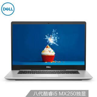 戴尔(DELL) 燃7000 pro 15.6英寸笔记本电脑 (i5-8265U、8GB、256GB、MX250) 4759元