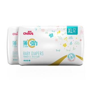 雀氏(chiaus)薄c引力纸尿裤加大号XL124片[12-17kg] 109元