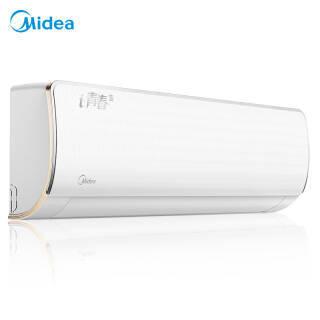 美的(Midea) KFR-26GW/WCEN8A1@ 1匹 变频冷暖 壁挂式空调 2699元