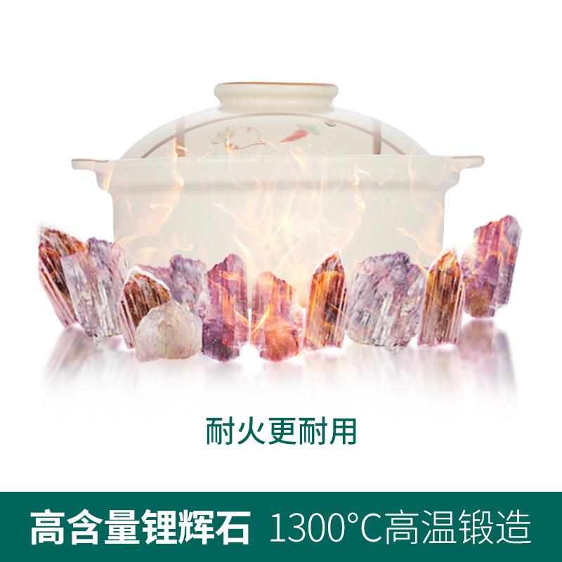 华帝耐高温养生沙锅汤煲陶瓷小砂锅煲汤锅炖锅明火家用燃气汤锅 69元
