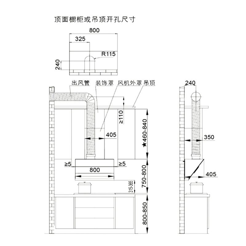 方太JQC2 HT8BE吸家用抽油烟机套餐燃气灶煤气灶烟灶烟机灶具套装 5399元