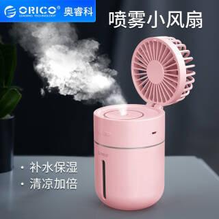 奥睿科(ORICO)加湿器小风扇 便携式USB充电宿舍桌面办公喷雾静音空调520送礼神器 粉色 59元