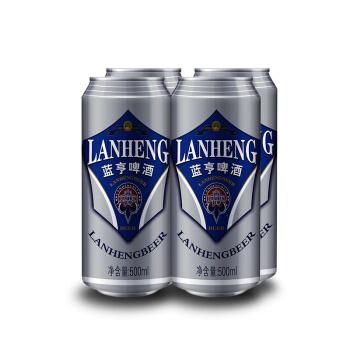 LANHENG 蓝亨 经典啤酒 500ml*4连包 9.9元,可优惠至4.95元 ¥10