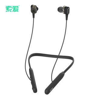 索爱(soaiy)X2 无线蓝牙耳机 迷你运动跑步重低音 Iphone7/8/X 安卓手机通用 黑色 94元