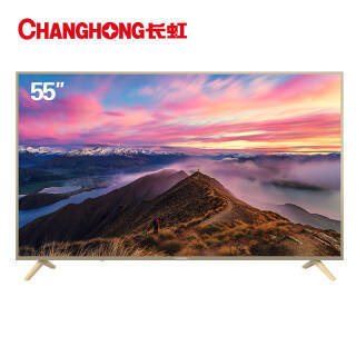 长虹(CHANGHONG) 55D2P 55英寸 4K 液晶电视 1799元