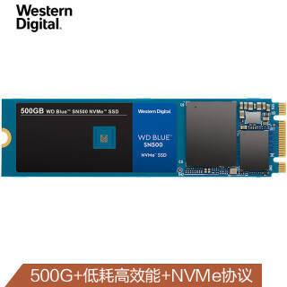 西部数据(Western Digital)500GB SSD固态硬盘 M.2接口(NVMe协议)Blue SN500 NVMe SSD 五年质保 499元