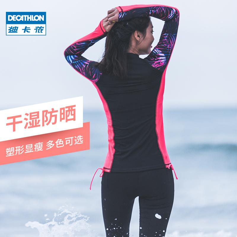 迪卡侬泳衣女遮肚显瘦分体泳衣长袖泳衣套装潜水服保守防晒SBT 179.8元