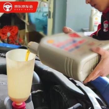 京车会 更换机油机滤服务 本商品为套装商品,不支持单独退款 49元 ¥49