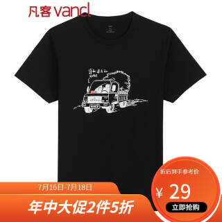 VANCL 凡客诚品 1093669 男士短袖T恤 *2件 58元(合29元/件)