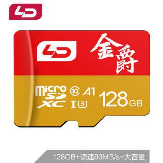 和诺(LD)128GB TF(micro-SD)存储卡U3C10A1金爵版读取98MB/S 行车记录仪监控摄像高速稳定手机内存卡 88.9元