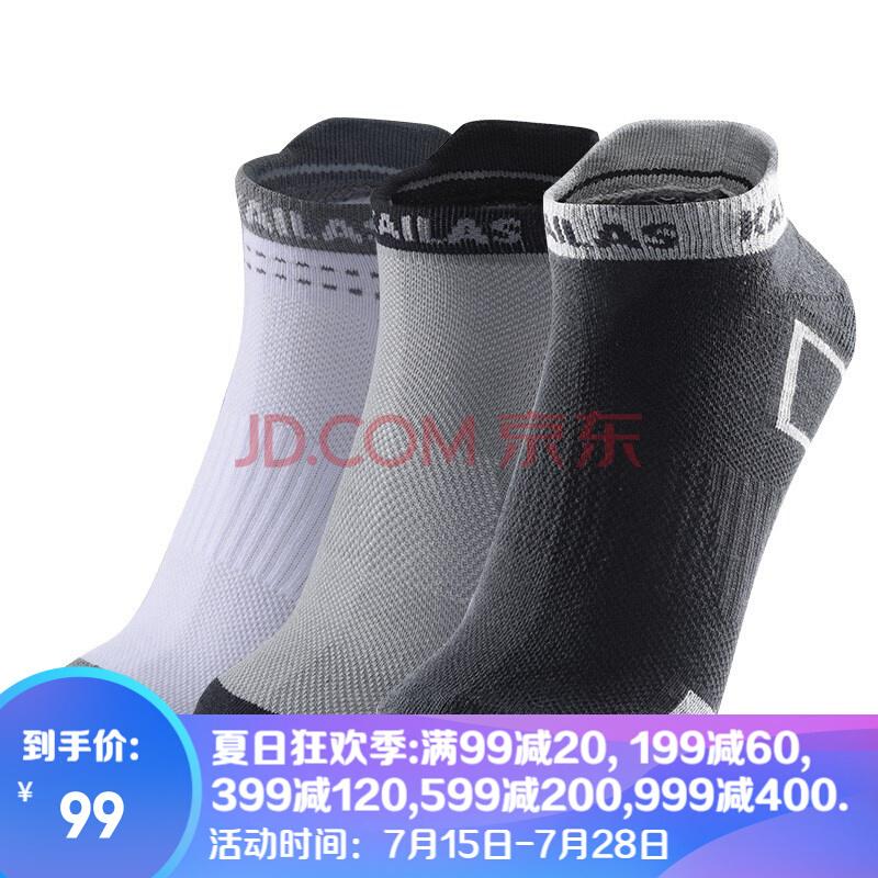 ¥58 Kailas凯乐石运动袜男款 三双装