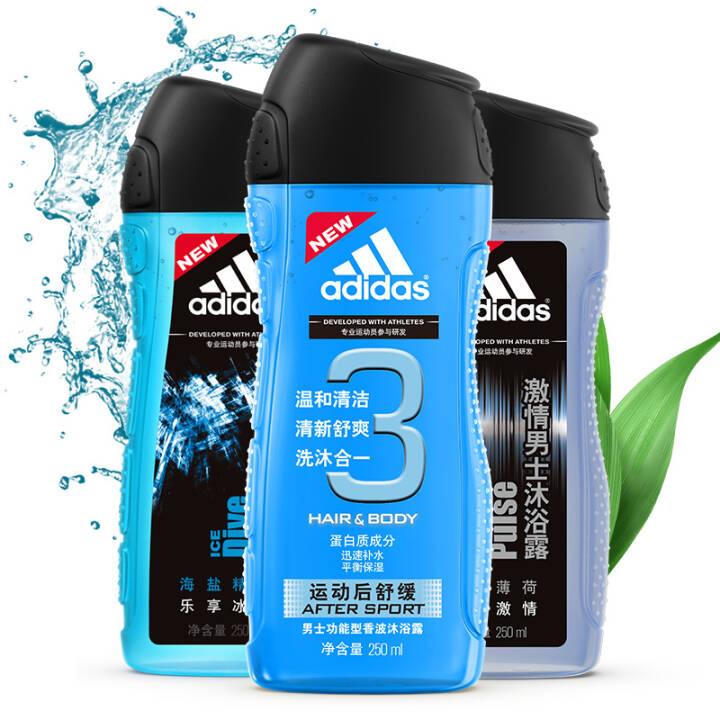 阿迪达斯 Adidas 男士沐浴套装 秒杀价74.5元
