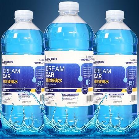 轩之梦 汽车玻璃水 0℃ 1.6L*3桶装 9.9元包邮 ¥10