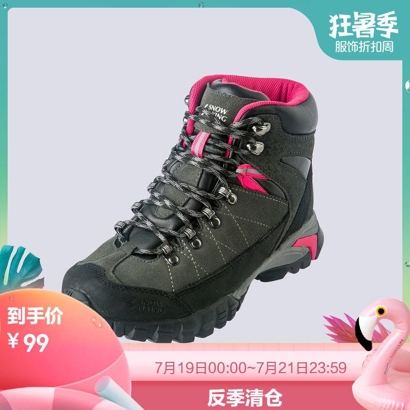 雪中飞2019女式时尚休闲户外防水登山鞋中帮牛皮徒步鞋探险驴友鞋 99元
