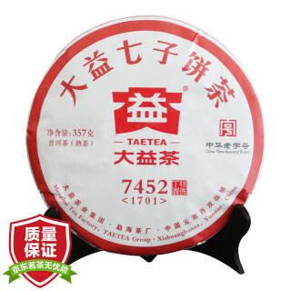 大益 普洱茶 茶叶 熟茶 饼茶 7452 357g中华老字号 *3件 259元(合86.33元/件)