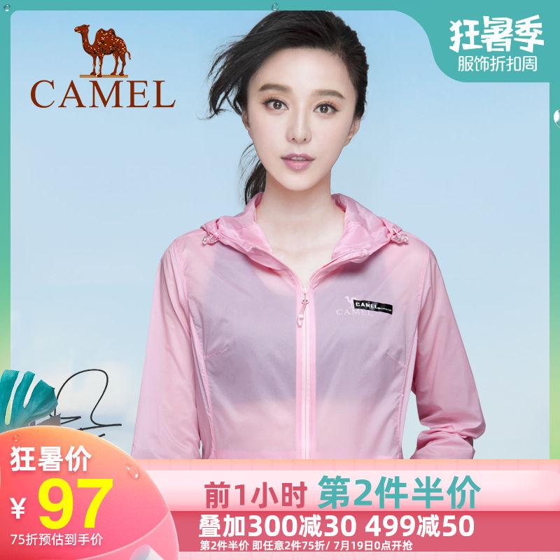 ¥96.75 骆驼 防晒皮肤衣女