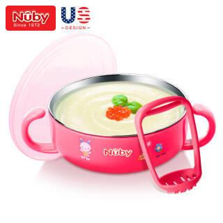 Nuby 努比 婴儿两用不锈钢研磨碗 粉色 *2件 118元(合59元/件)