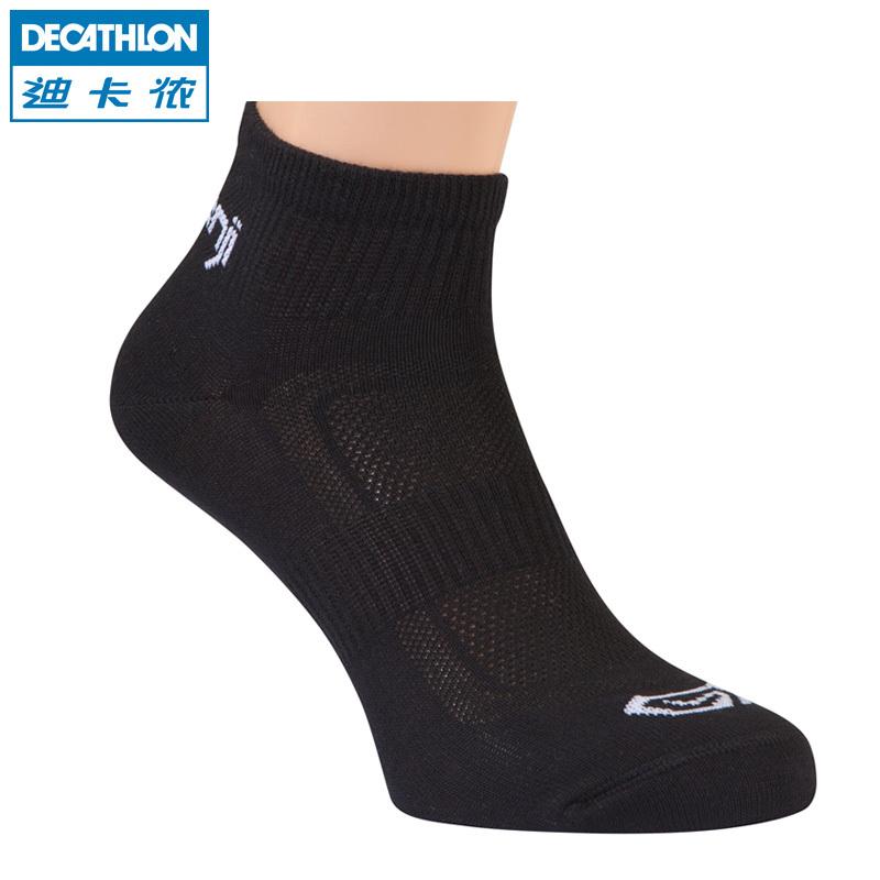迪卡侬(DECATHLON) 8296178 男士中筒运动袜子 3双装 14.9元