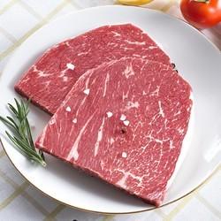 京东商城 雪菲 澳洲M5+和牛日式牛排 200g/袋*3件+赠同款1件 127元包邮(合31.75元/件)