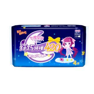 七度空间(SPACE7) 少女超薄纯棉 夜用卫生巾 420mm 4片 6.95元
