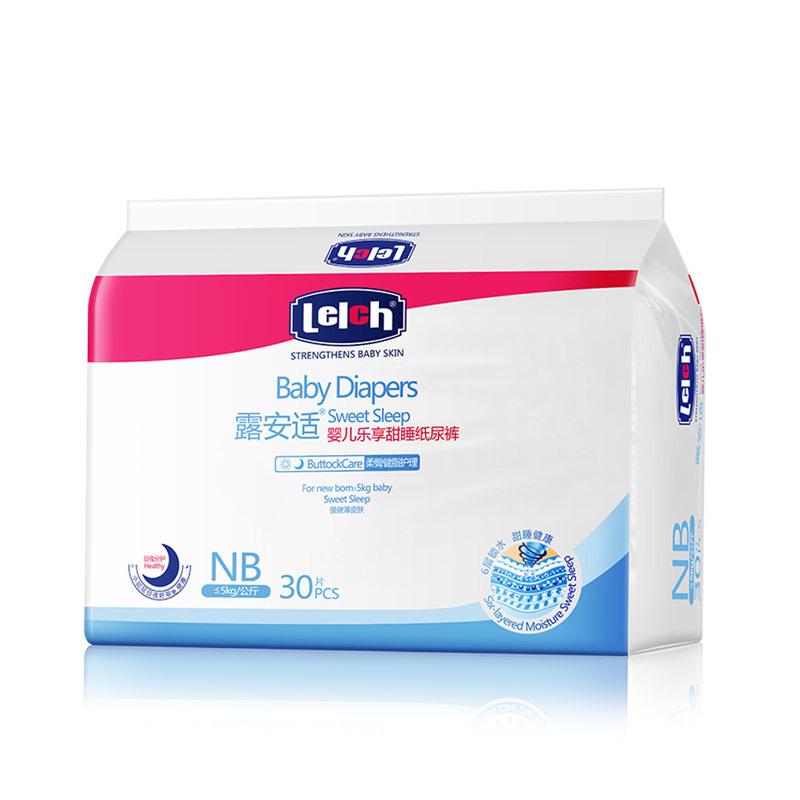 露安适夜用纸尿裤NB30片超薄透气男女通用婴儿尿不湿非拉拉裤2包98 *2件 98元(合49元/件)