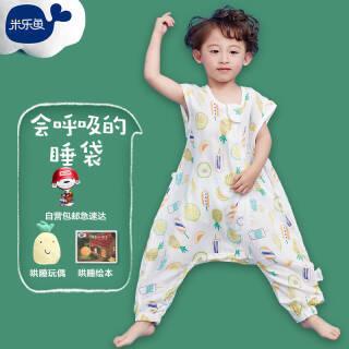 米乐鱼 婴儿睡袋夏季抱被儿童宝宝纱布睡袋分腿夏薄款防踢被子 菠萝冰90*52cm *2件 148.96元(合74.48元/件)