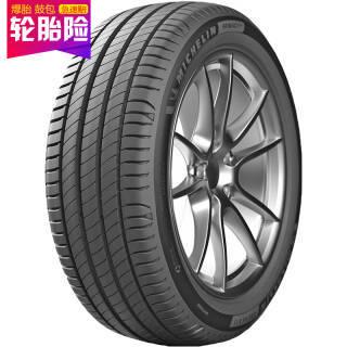 米其林轮胎Michelin汽车轮胎 225/55R17 101W 浩悦四代 PRIMACY 4 适配君越/森林人/迈锐宝 *2件 1498元(合749元/件)