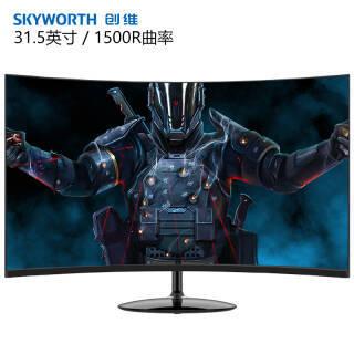 创维(Skyworth) 31.5英寸 1500R曲面液晶显示器(32C1) 1199元