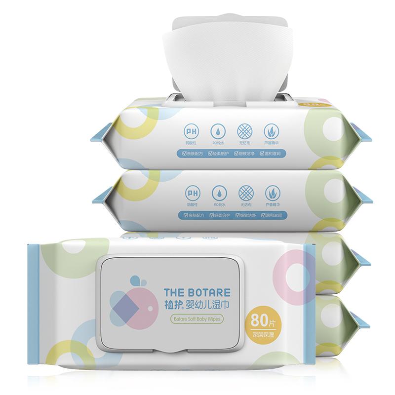 植护 婴儿湿巾特 80抽 2包 10.1元