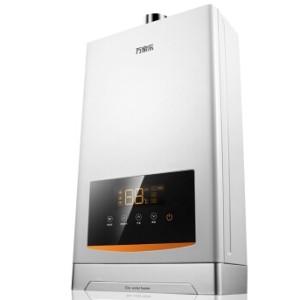 20日0点: macro 万家乐 JSQ30-D31 燃气热水器 16升 1498元包邮