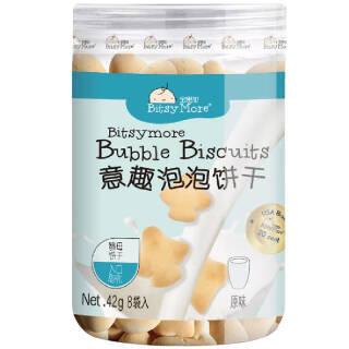 BitsyMore 宝思加 儿童休闲食品营养辅食原味泡泡饼干42g *2件 15.8元(合7.9元/件)
