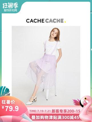Cache Cache 捉迷藏 假两件连衣裙 79.9元包邮
