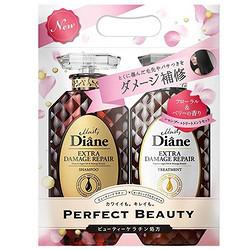 ¥67.34 日本进口 MOIST DIANE 修复秀发 洗发露护发素套装 450ml×2瓶