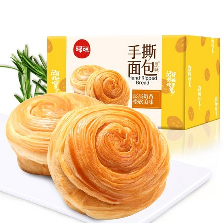 21日10点: Be&Cheery 百草味 手撕面包 1kg 11.45元包邮(前1000件) ¥11