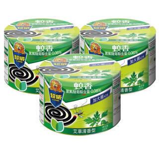 蚊香 超威(SUPERB)蚊香加大圈 艾草清香型 驱蚊灭蚊盘香 40单盘*3桶(塑) 32.9元