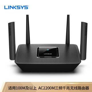 LINKSYS 领势 MR8300 AC2200M 双千兆无线电竞路由器 999元