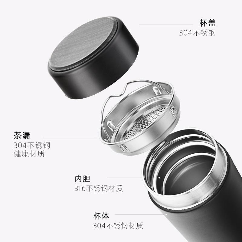 哈尔斯(HAERS) LW-480-70 316不锈钢商务保温杯 480ml 44元